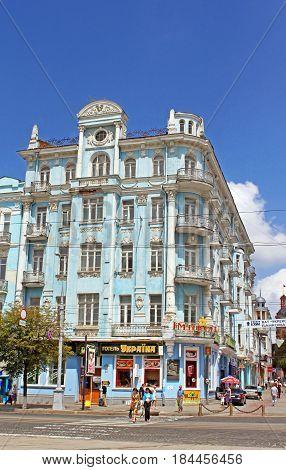 VINNYTSIA, UKRAINE - JULY 13, 2010: Former hotel