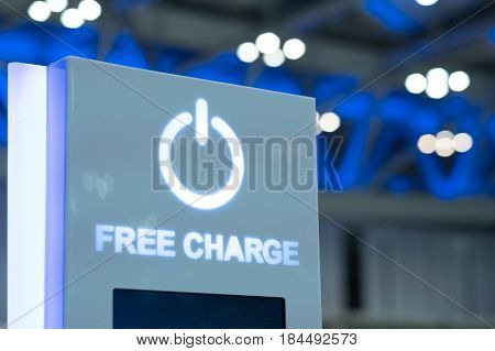 Free charging station in modern airport, Service concept