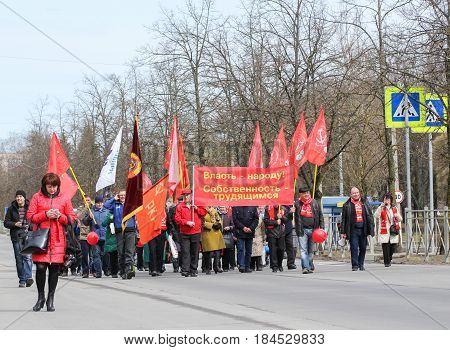 Kirishi, Russia - 1 May, Festive May Day demonstration,1 May, 2017. People at the May demonstration and rally in the Russian provincial government.