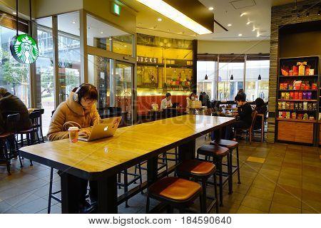 Starbucks Coffee Shop In Kanazawa, Japan