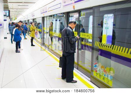 People At Shanghai Metro Station