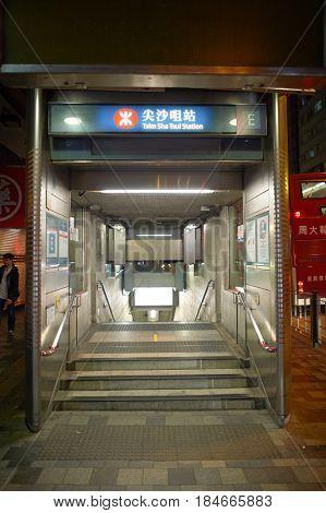 HONG KONG - CIRCA DECEMBER, 2015: Tsim Sha Tsui MTR station entrance at night. The Mass Transit Railway is the rapid transit railway system of Hong Kong.