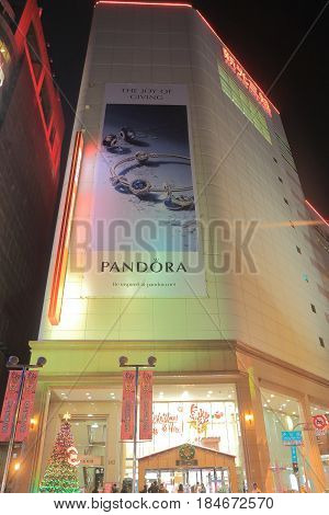 TAINAN TAIWAN - DECEMBER 11, 2016: Unidentified people visit Mitsukoshi department store. Mitsukoshi is a department store chain originally founded in 1673 by Echigoya selling kimono in Japan.