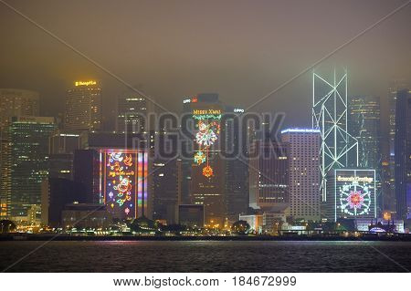HONG KONG - CIRCA DECEMBER, 2015: night view of Hong Kong Island from Kowloon