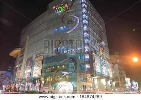 TAINAN TAIWAN - DECEMBER 11, 2016: Unidentified people visit Far Eastern department store. Far Eastern department store is one of the biggest shopping complex in downtown Tainan.