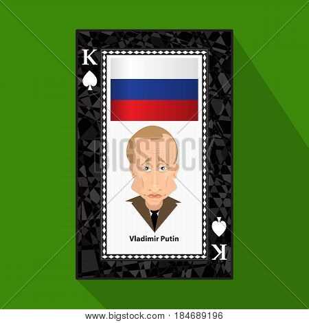 Vladimir Putin Is The President Of Russia