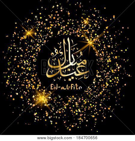 Eid Al Fitr greeting card. Arabic Lettering translates as Eid Al-Adha (feast of sacrifice). Muslim traditional holiday. Golden vector illustration.