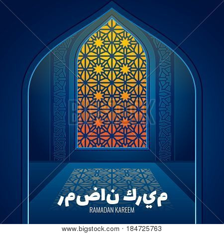 Ramadan greeting vector card with glass arabic window of islamic mosque. Arabic poster ramadan, illustration of banner concept arabesque ramadan