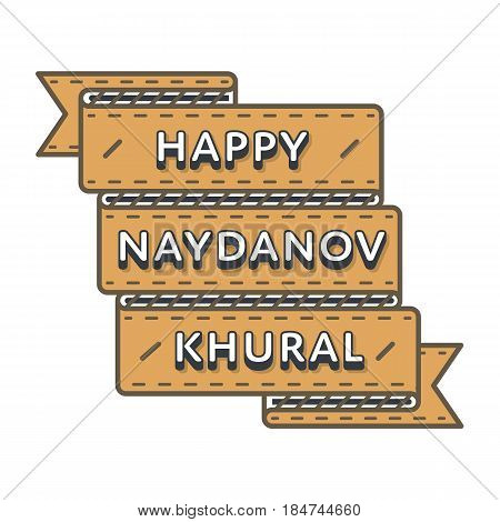 Happy Naydanov Khural Day emblem isolated vector illustration on white background. 9 july world buddhistic holiday event label, greeting card decoration graphic element