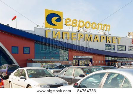 Gomel, Belarus - May 3, 2017: Unidentified People Go To The Hypermarket Euroopt On The Street Khatay