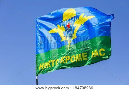 Samara Russia - April 30 2017: Flag of the Union of Russian Paratroopers against the blue sky. Text in russian: