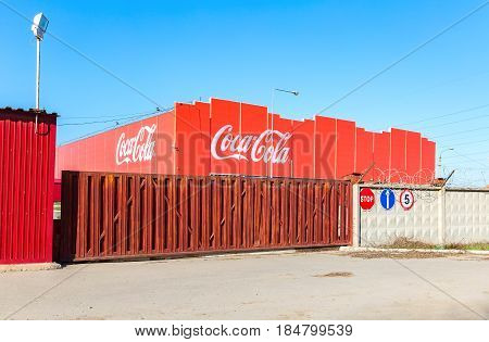 Samara Russia - April 30 2017: Coca-Cola bottling plant in Samara Russia. Coca Cola is an American multinational food snack and beverage corporation