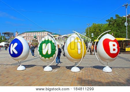 KYIV, UKRAINE - MAY 01, 2017: Ukrainian Paschal painted eggs Festival. Salutatory banner with word KYIV from four painted eggs models on Sofia square.