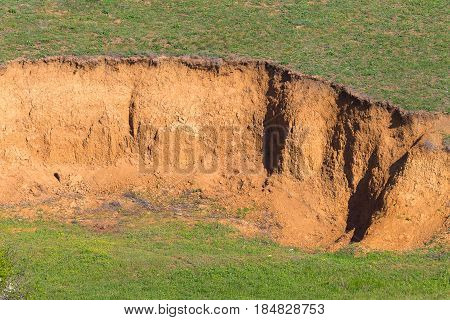 Landslide On The Black Sea Coast. Zone Of Natural Disasters During The Rainy Season. Large Masses Of
