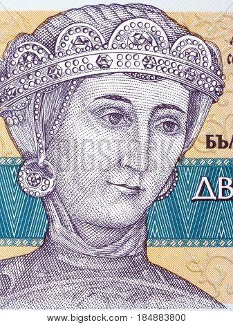 Desislava Sevastokratoritsa portrait from Bulgarian money - Lev