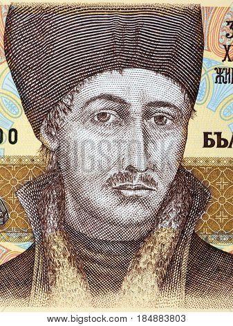Zahari Zograf portrait from Bulgarian money - Lev