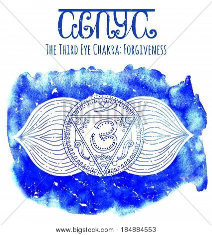 White silhouette of the third eye chakra on blue background with lettering. Hand drawn watercolor and graphic illustration, esoteric drawings
