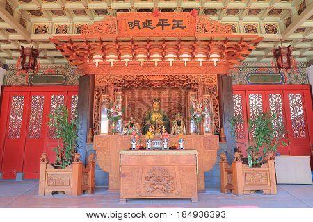 TAINAN TAIWAN - DECEMBER 13, 2016: Koxing Ancestral Shrine in Tainan Taiwan. Koxing Ancestral Shrine is a family shrine built in 1663 by Zheng Jing.