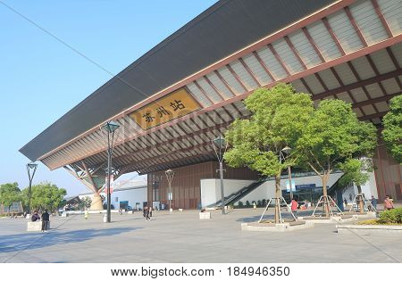 SUZHOU CHINA - NOVEMBER 3, 2016: Unidentified people travel at Suzhou railway train station.
