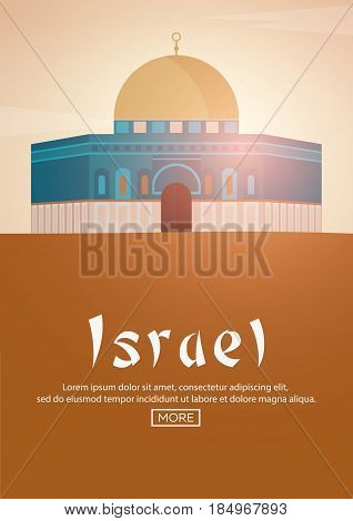Travel Poster To Israel. Landmarks Silhouettes. Vector Illustration.
