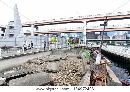 Kobe, Japan - April 2016: Ruins From Kobe Great Hanshin Earthquake In 1995 Preserved As A Reminder F