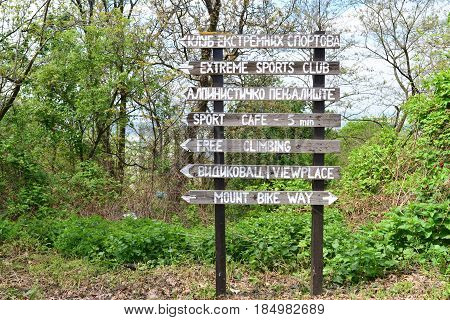 Wooden direction arrow signs isolated over white