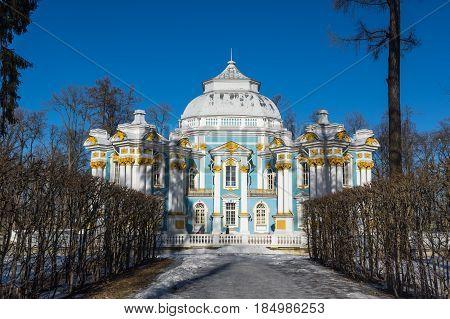 Hermitage pavilion in Catherine park in Tsarskoe Selo near Saint Petersburg Russia
