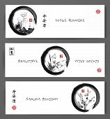 Baners with lotus flowers, wild orchid and sakura blossom in black enso zen circle. Traditional oriental painting sumi-e, u-sin, go-hua. Contains hieroglyphs - peace, tranqility, clarity, happiness, dreams come true. poster
