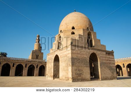 An image of the Mosque of Ibn Tulun