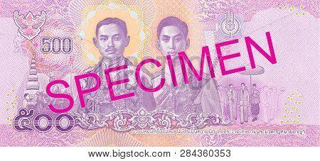 A New 500 Thailand Baht Note Reverse Specimen