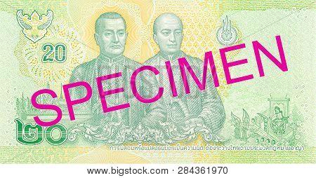 A New 20 Thailand Baht Note Reverse Specimen