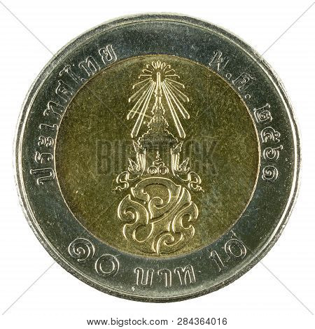 10 New Thai Baht Coin (2018) Reverse Isolated On White Background