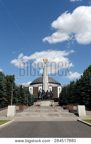 Moscow, Russia - June 20, 2018: Monument To The Participating Countries Of The Anti-hitler Coalition