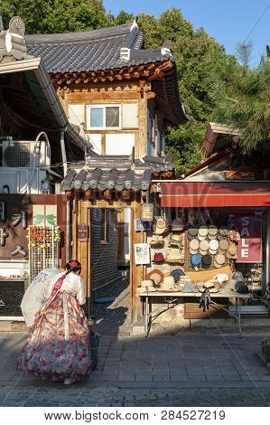 Jeonju, South Korea - September 2018: Souvenir Products Sold At Ancient House Built In Korean Tradit