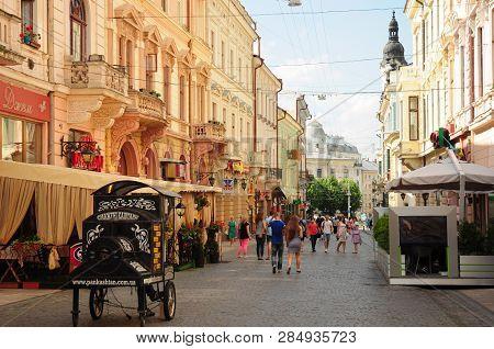 Chernivtsi, Ukraine - February 28, 2019: The Olga Kobylianska Street  In Chernivtsi