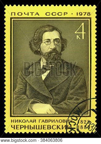 Stavropol, Russia - September  05. 2020: A Stamp Printed In Ussr Shows Image Of The Portrait Nikolay