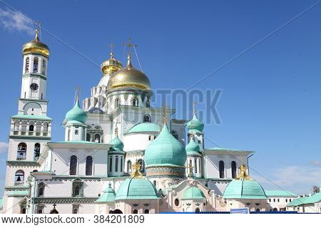 Aerial View On New Jerusalem Monastery In Istra, Moscow Oblast, Russia