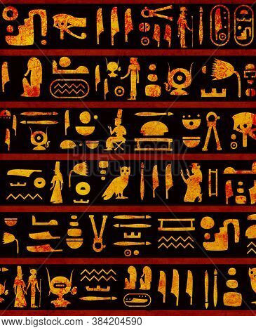 Vertical grunge background with old paper texture of dark brown color and ancient egyptian hieroglyphs and symbols