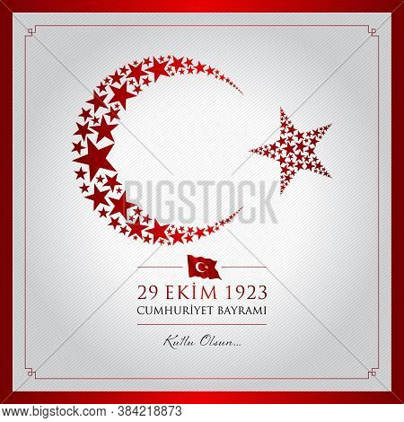 29 Ekim Cumhuriyet Bayrami Vector Illustration. (29 October, Republic Day Turkey Celebration Card.)
