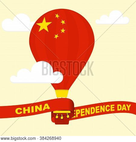 China Independence Day Design With China Flag On Air Balloon Vector Illustration