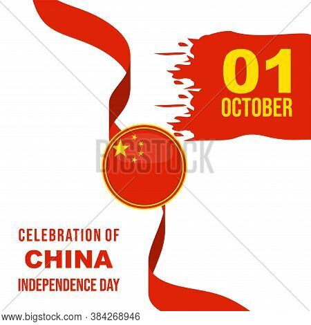 China Independence Day Design With China Flag Emblem On Ribbon Vector Illustration
