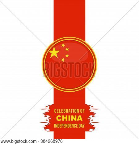 China Independence Day Design With China Emblem Flag Vector Illustration
