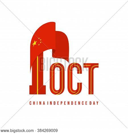 Typography Of 1 Number And China Flag Vector Illustration. Good Template For China Independence Day