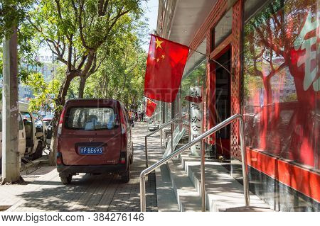 Beijing / China - September 28, 2018: National Flags Of The People's Republic Of China In The Street