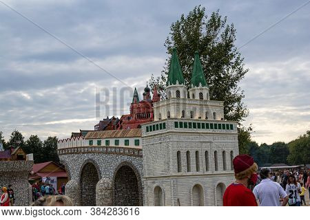 Moscow, Russia - September 5, 2020. Outdoor Celebration Of Moscow City Day Event In The Park Kolomen