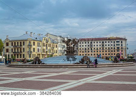 Minsk, Belarus - April 29, 2017: Independence Square - Independence Avenue In Minsk. View Of The Hot