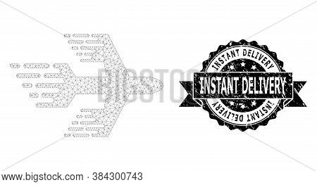 Instant Delivery Textured Seal Imitation And Vector Airplane Mesh Structure. Black Seal Includes Ins