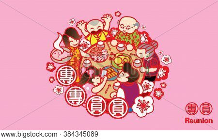 An Oriental Family Enjoying Their Reunion Dinner. Artwork Presented With Traditional Paper Cutting S