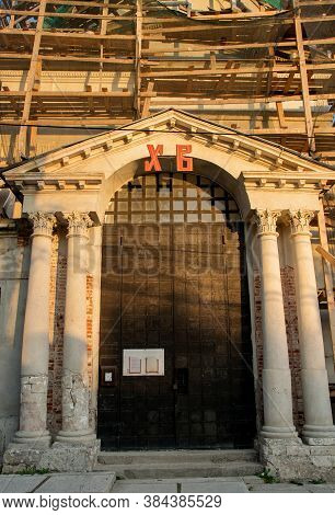 August 30, 2020, Russia, Kaluga, Reconstruction Of The Church Of The Intercession Of The Blessed Vir