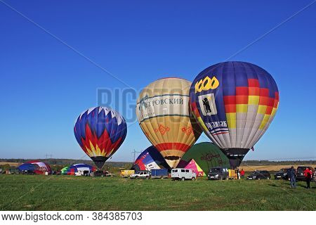 Pereslavl-zalessky, Russia - September 23, 2017: Hot Air Balloons Preparing To Fly At The Festival O